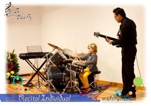 La lectura a tiempo permite que las y los niños no se frustren al intentar aprender música